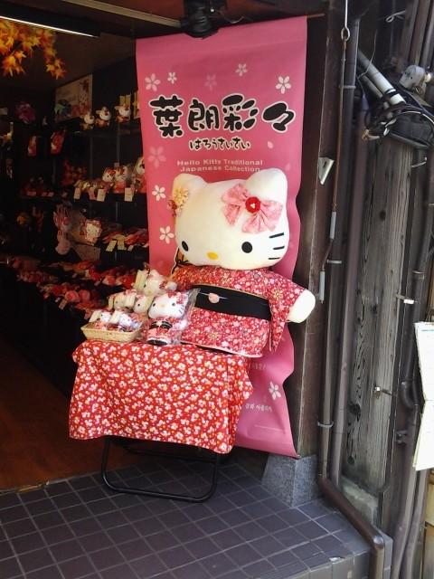 Hello Kitty in Nara
